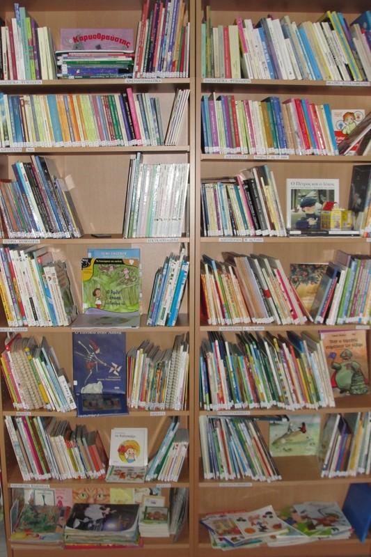 Η δανειστική μας βιβλιοθήκη